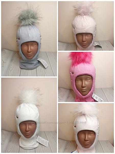 Шапка шлем капор Балаклава