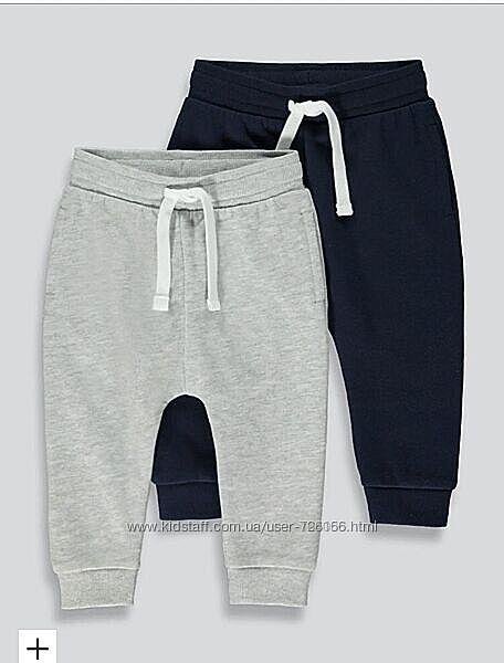 Спортивные штаны Matalan 4-5 лет, цена за набор