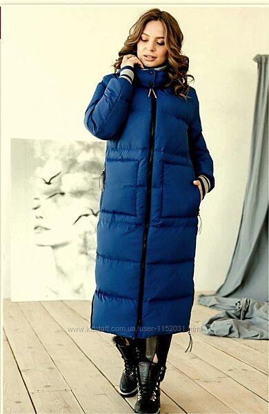 Женский длинный пуховик размер 50 модель Джатт. Nui very зимнее пальто