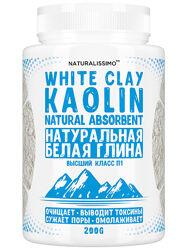 Глина белая каолин, 200 г от производителя Naturalissimo