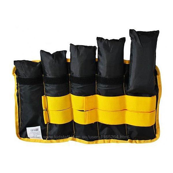 Утяжелители для ног и рук наборные 0,5-2,5 кг - 2 шт.