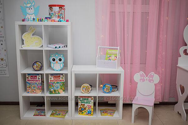 Стеллаж органайзер мебельный для детской