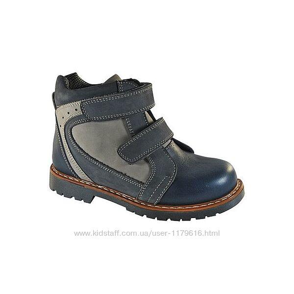 Ботинки ортопедические 4RestOrto. 06-524. Размер 21-36