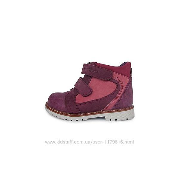 Ботинки  ортопедические 4RestOrto. 06-526. Размер 21-36