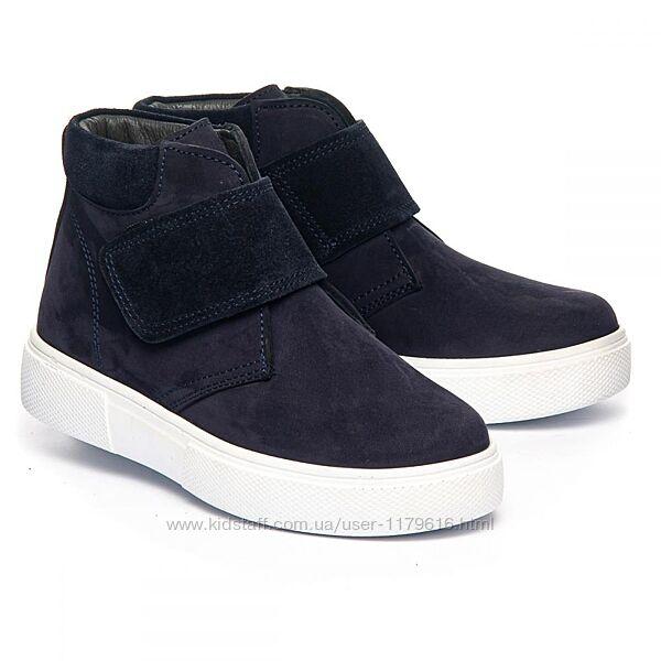 Спортивні черевики Teo Leo для хлопчиків. 1282. Розмір 24-34