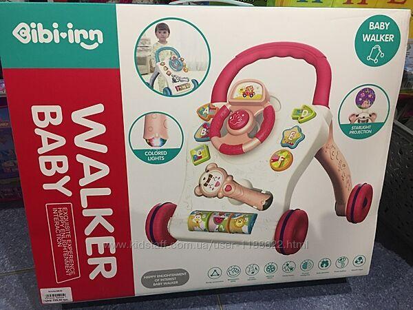 Каталка - ходунки толкатель для малышей