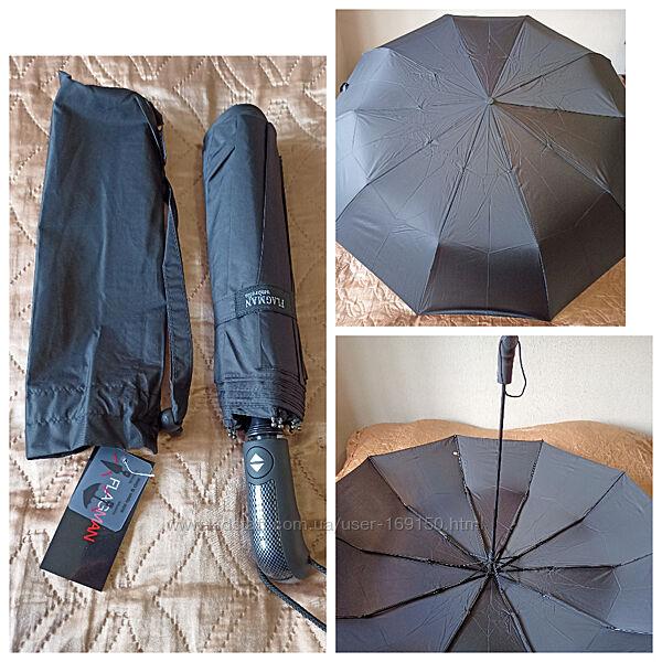 Зонт автомат мужской, 10 карбоновых спиц