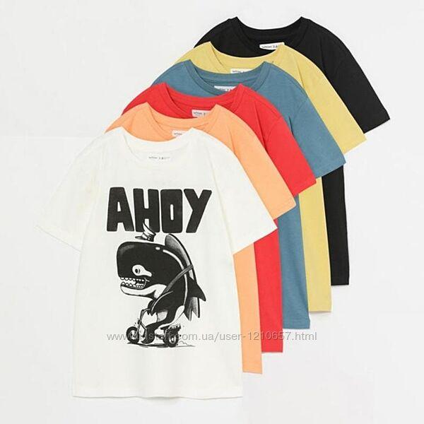 Набір футболок для хлопчика