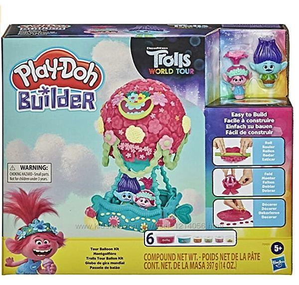 Play-Doh Builder DreamWorks Trolls World. Hasbro