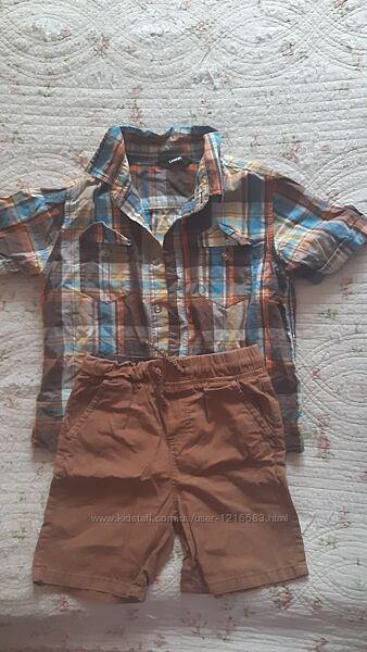 шорти комплект