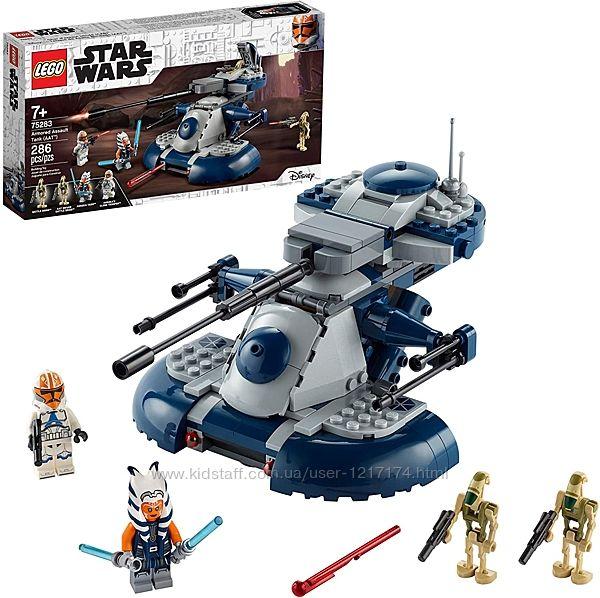 Конструктор Лего Звездные Войны 75283 Бронированный штурмовой танк AAT LEGO