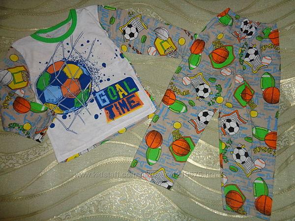 Пижама для мальчика  86-106см