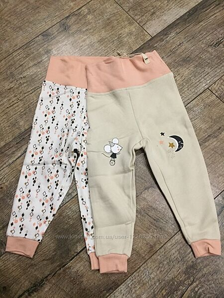 Классные штаны ползунки Kuniboo Германия