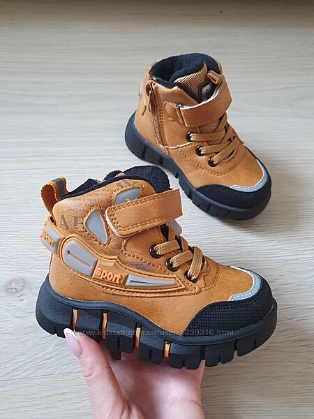Демисезонные ботиночки на мальчиков. Ботинки весенние