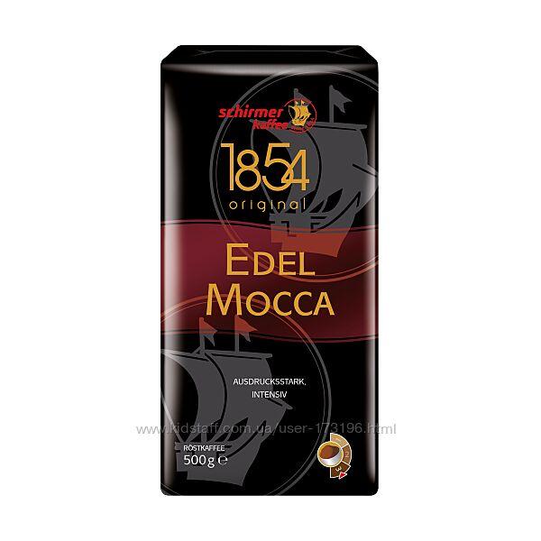 Кофе молотый Schirmer Kaffee Edel Mocca 500г