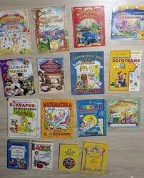 Детские книги развивающие. Азбуки, сказки, стихи, энциклопедии, и др.