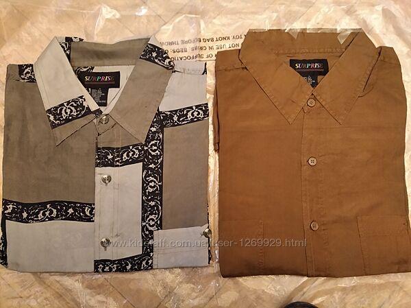 Шелковые мужские рубашки.