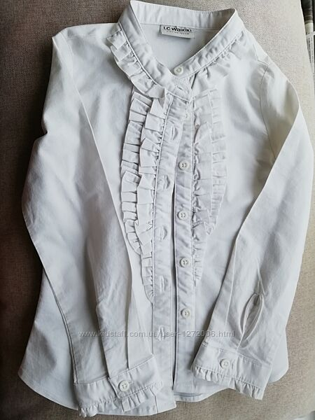 Рубашка белая для школы