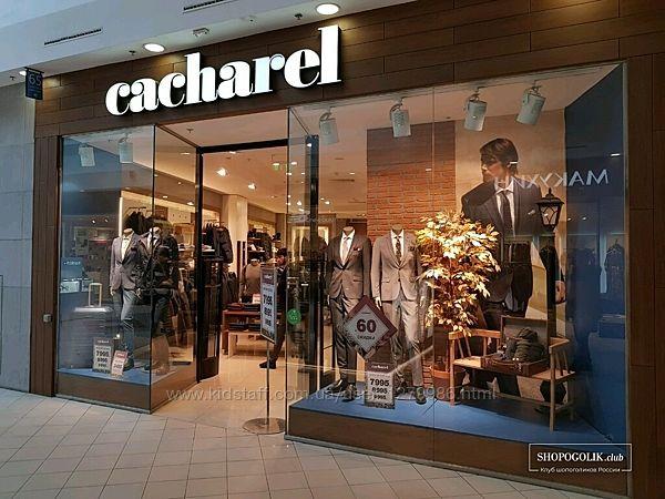 CACHAREL  под заказ