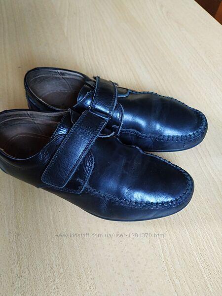 Туфли мокасины KANGFU