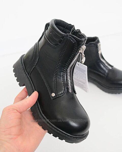 Черевики, ботинки, ботильйони, сапоги