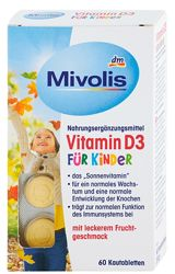 Жувальні вітаміни для дітей Mivolis Vitamin D3, 60 шт.
