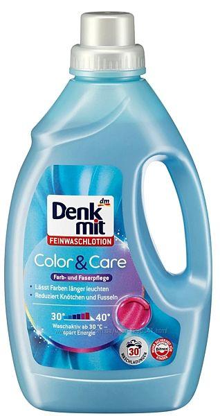 Гель для прання DenkMit 1,5л для делікатних речей 30 прань
