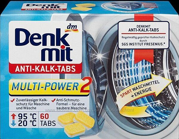 Таблетки від накипу для пральних машин Denkmit Anti-Kalk-Tabs 60 шт.