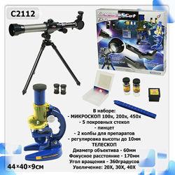 Телескопмикроскоп C2112