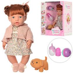 Интерактивная кукла пупс с собачкой