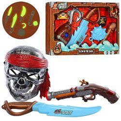 Игровой набор пирата B6608
