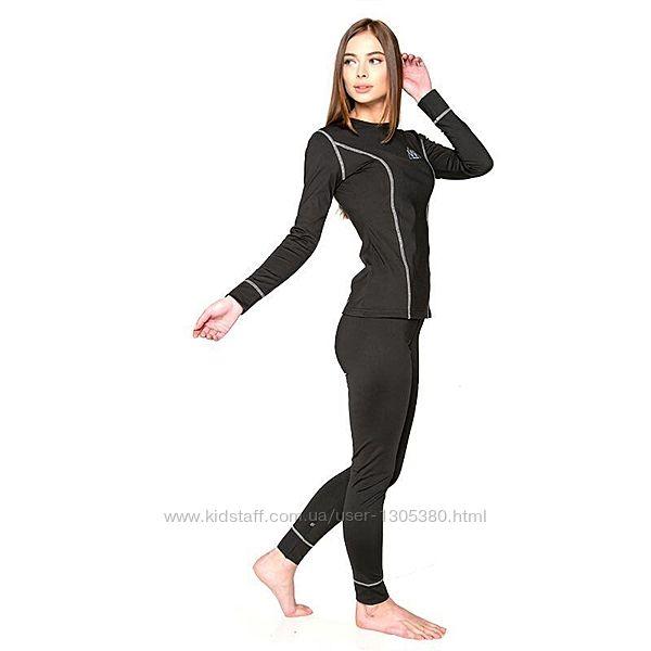 Женские  и мужские комплекты  термо белья