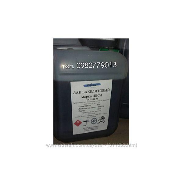 Бакелитовый лак ЛБС-1 канистра 5-10 кг
