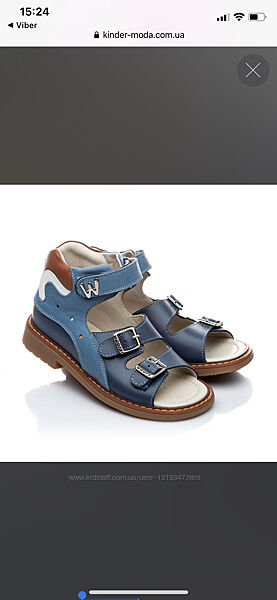 Ортопедические сандали босоножки woopy orthopedic