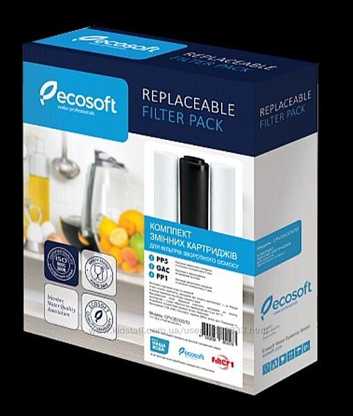 Комплект картриджей Ecosoft, фильтр экософт