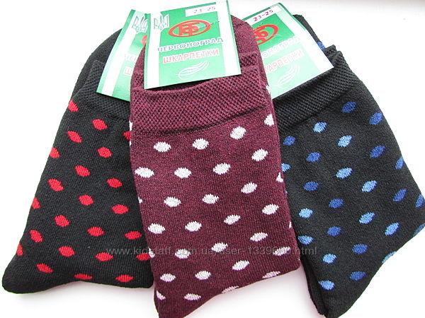Зимові жіночі носки, махра, в Горошок, стрейч