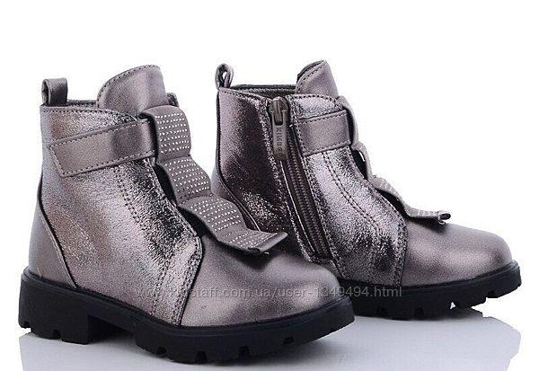 Ботинки Kimbo-o FG495-2J Nickel-grey 27-32