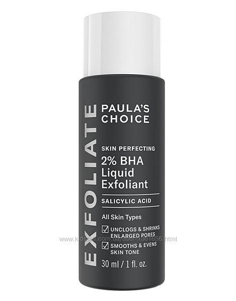 Paula&acutes Choice Skin Perfecting 2 BHA Liquid Exfoliant 30 мл