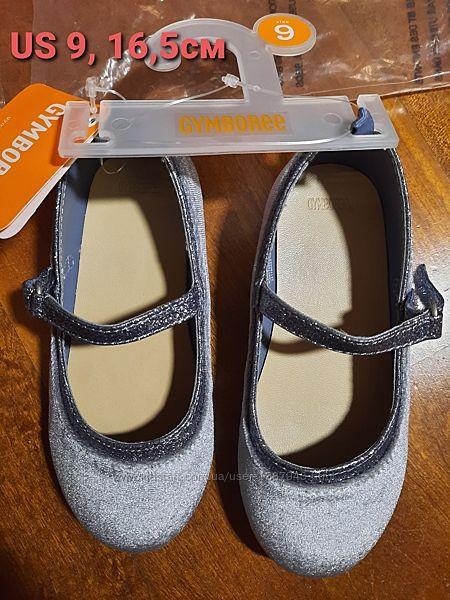 Туфли на праздник, серебрянные туфли16,5 и17см, США Джимбори мокасины Манго