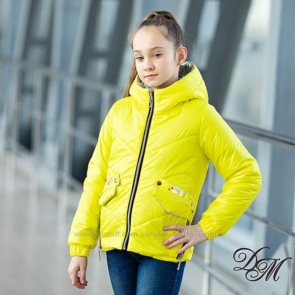 Новинки Детские  курточки весна-осень для девочек, качество супер