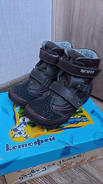 Демисезонные ботинки Котофей на мальчика р.30, длина стельки 19,3см