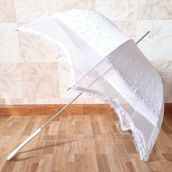 Зонт трость женский белый от солнца свадебный от дождя ажур фатин