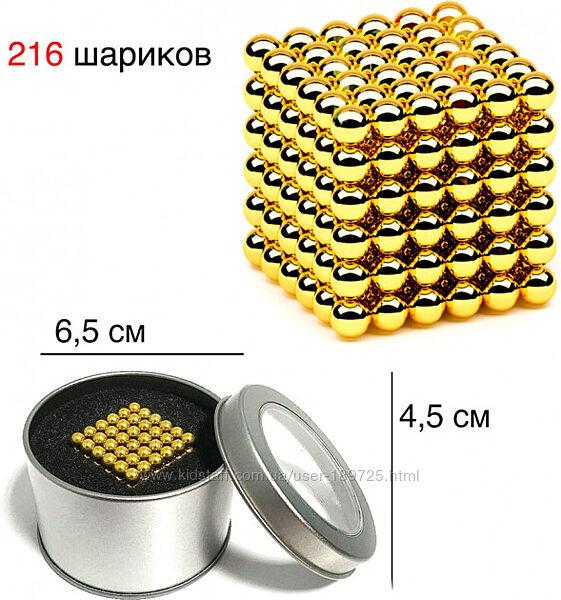 Головоломка Neocube неокуб магнитная 216 шариков Золотая