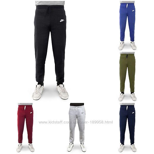 Теплые спортивные штаны под манжет. На флисе. Высокая посадка