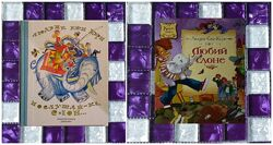 Дитячі детские книги  Керн Любий слоне Махаон Кёрн  Послушай-ка слон Азбука