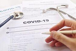 Акция. Накопительный полис ТАС  Защита от COVID-19