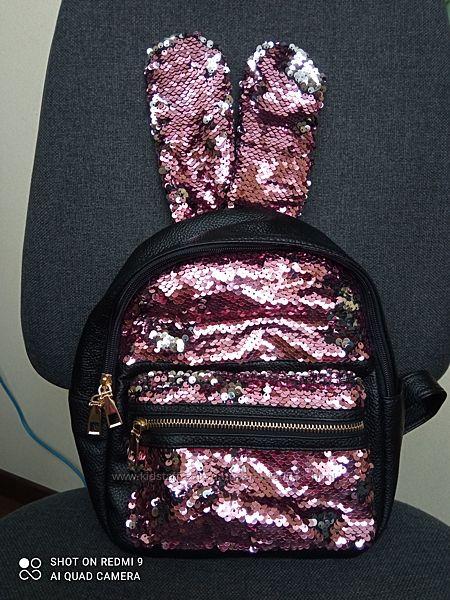 Рюкзак с паетками и ушками