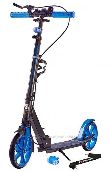 Самокат двухколесный Maraton Rider синий с ручным тормозом