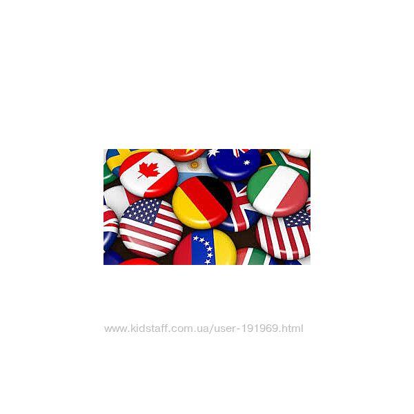 Покупки из Америки Германии Италии Испании Польши скидки распродажи байер