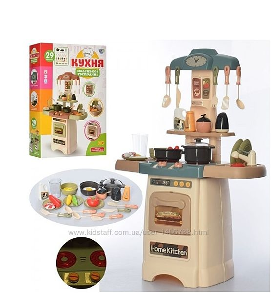 Детская игровая кухня Limo Toy со свет. /звук. эффектами, 29 аксессуаров